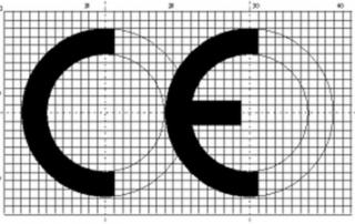 CE 1090-1